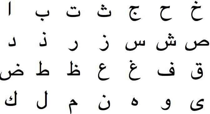 cabecera_arabe